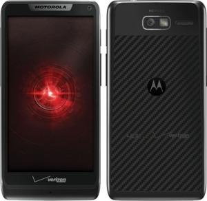 Motrola_Droid_RAZR_M_Black_NFC_4G_LTE_Android_Phone_Verizon_31679_04